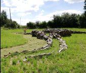 Point d'intérêt Havelange - Sentier d'art -  Racine - Photo 1